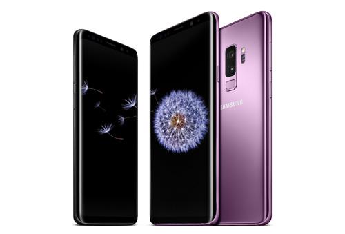 Android vest Počinje prodaja Samsung Galaxy S9 i S9+ u Srbiji (2)
